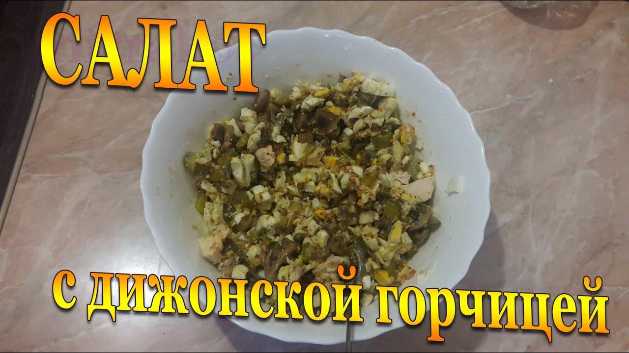 Кукушкин лен народные рецепты