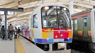 まもなく引退!快速「きらきらうえつ」 秋田延長運転 新潟駅発車 / JR東日本