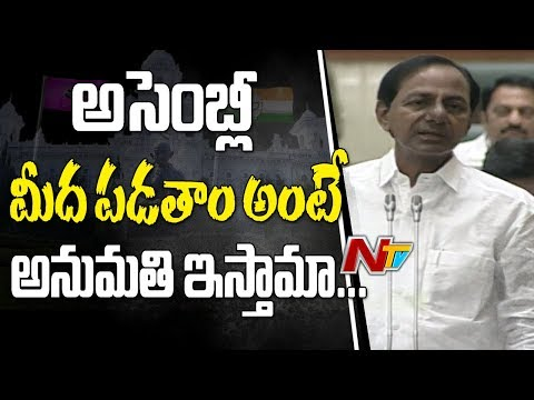 CM KCR Sensational Comments on Congress Party    Telangana Assembly    NTV