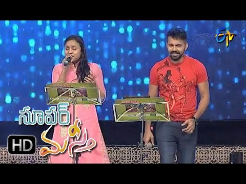Swathilo Muthyamantha Song    Ranjith, Sahithi Performance   Super Masti   Nizamabad   4th June 2017