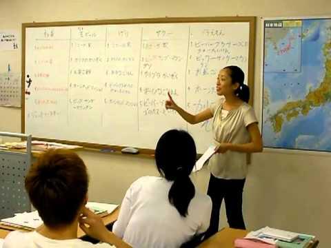 apprendre le japonais cours de niveau interm diaire youtube. Black Bedroom Furniture Sets. Home Design Ideas