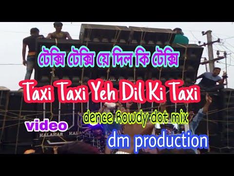 Taxi Taxi Yeh Dil Ki texy dj S mix | Rowdy dot speshal |dm production