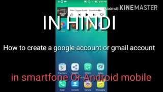 How to create a google account or Gmail account On Mobile without mobile number In HINDI
