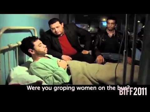 Cairo 678 - BIFF 2011 Official Selection (Trailer)