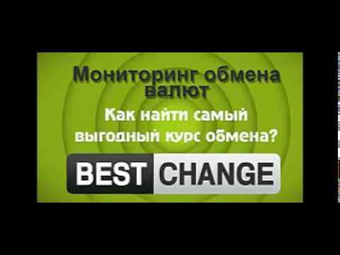 втб банк москвы обмен валюты