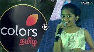 Praniti lights up the ColorsTamil launch event with Thala Song | Unakena Venum Sollu | Galatta
