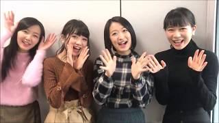 東京女子流 / 【mu-moショップ】クリスマスキャンペーン コメントムービー