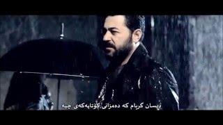 Xoshtren Gorani turki zher nusi kurdi - Serkan Kaya - Kalbim Senin Hala اغاني تركيه حزينه