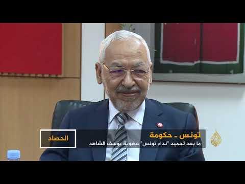 ماذا بعد تجميد نداء تونس عضوية يوسف الشاهد؟  - 23:53-2018 / 9 / 15