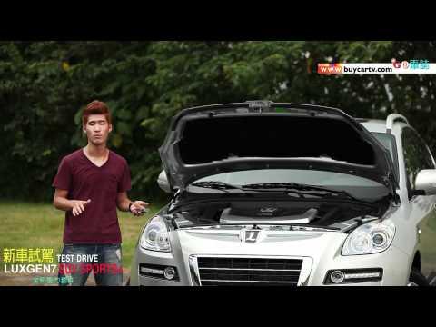 LUXGEN7 SUV SPORTS+新車試駕
