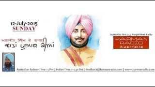 Batan Poadh Kian - Maharaja Bhupinder Singh