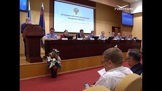 Защиту прав обманутых дольщиков обсудили в региональной прокуратуре