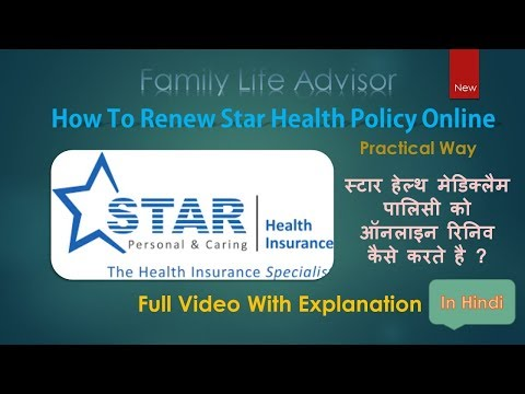 How To Renew Your STAR HEALTH Policy Online