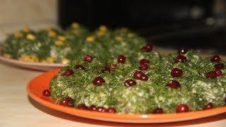 Салат ёлочка / Праздничная закуска