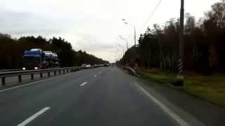 Киевское шоссе М-3