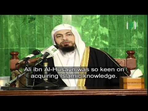The Life Of Zayn Al-'Aabideen 'Ali Ibn Al-Husayn - Shaykh Muhammad Musa Ash-Shareef