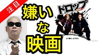 宇多丸 ランキング 2014年 発表 ベスト10とワースト1 http://youtu.be/...