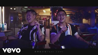 Cover images 林二汶 & 6號@RubberBand - 超友誼