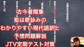 参り 語 ころ 訳 現代 に 初めて 宮 たる 枕草子「宮に初めて参りたるころ」2/3 現代語訳