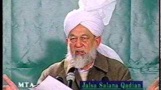 Jalsa Salana Qadian 1998 - Opening Address by Hazrat Mirza Tahir Ahmad (rh)