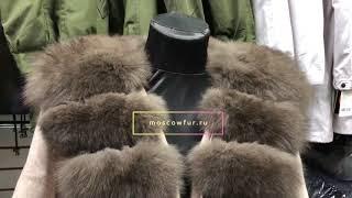 Кашемировое пальто с меховым воротником из песца - ПИНК