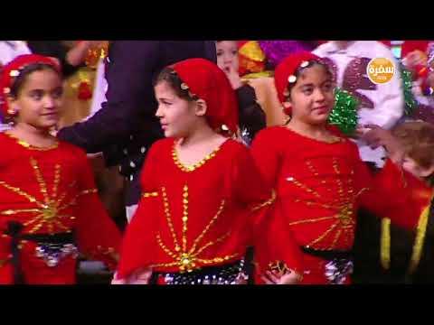 استعراض الاطفال علي اغنية بشرة خير | شارع شريف thumbnail