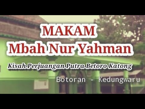 makam-mbah-nur-yaman-tulungagung