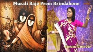 Gambar cover Murali baje prem brindabone / Remake by Sanjukta Datta Dey