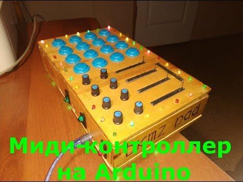 Миди-контроллер на Arduino