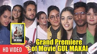 Grand Premiere of Movie GUL MAKAI | Staring Reem Shaikh, Atul Kulkarni, Divya Dutta, Om Puri