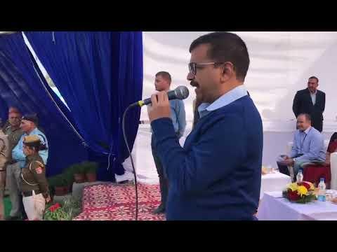 मुख्यमंत्री Arvind Kejriwal ने नरेला में 12 पुनर्वास कोलोनियों में पानी लाइन बिछाने का शुभारम्भ किया
