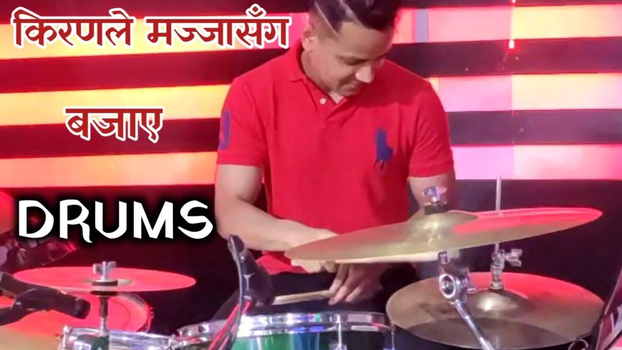 Kiran Gajmer ले गज्जबले बजाय Drums | Voice Of Nepal Season 3 Live Shows