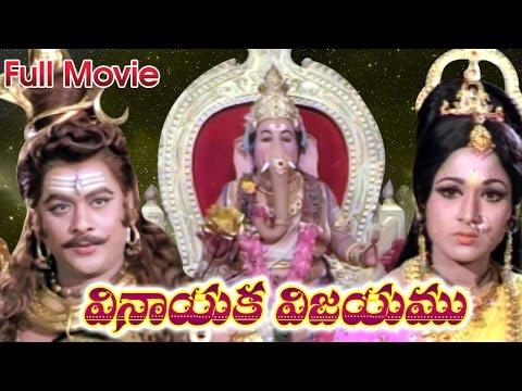 Shri Vinayaka Vijayam Full Length Telugu Movie || DVD Rip..