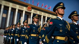 VOA连线(叶兵):四中全会开幕北京戒备提升