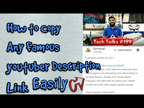 HOW TO COPY YOUTUBE DESCRIPTION IN Hindi