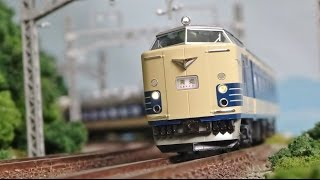 KATO 581系 レジェンドコレクション 設定イメージ 昭和45年頃 新大阪→博...