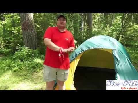 Greenell Виржиния 4 квик палатка - YouTube
