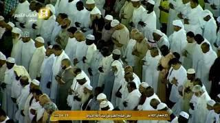 صلاة الفجر الجمعة 20 -8- 1437 : الشيخ عبدالله الجهني