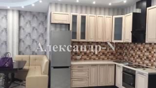 Продажа недвижимости в Одессе (4-9820)(, 2016-06-29T15:40:59.000Z)