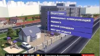 В Красногорске сносят незаконно построенный жилой дом(, 2013-10-02T19:43:20.000Z)