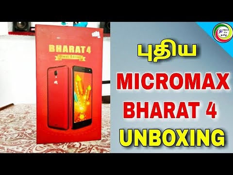 MICROMAX Bharat 4 mobile UNBOXING || for Tamil || TECH TV TAMIL