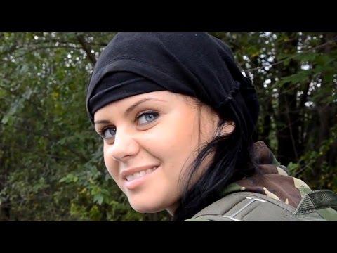 Вот такие девушки защищают Украину от русской наркоты Путина.Добровольческий батальон Донбасс