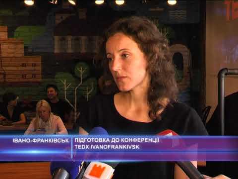 """Підготовка до конференції """"TEDx IvanoFrankivsk"""""""