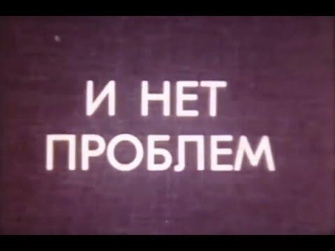 Северный банк Сбербанк России: реквизиты, филиалы