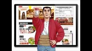 http://www.ajinomoto.co.jp/foodservice/ 味の素業務用商品サイトでは...