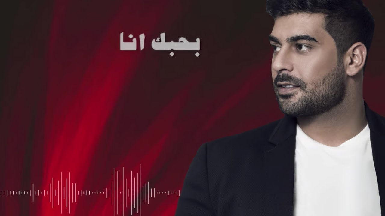 adam-bhebak-ana-official-lyric-video-adm-bhbk-ana-adam-adm