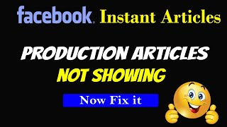 How to Fix & Solve Show Empty Articles in Production Articles | Reason of don't show  Articles