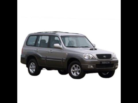 Hyundai Terracan  Workshop, Service, Repair Manual