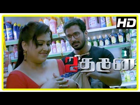Jithan 2 movie Scenes | Jithan Ramesh feels presence of ghost in the house | Sona