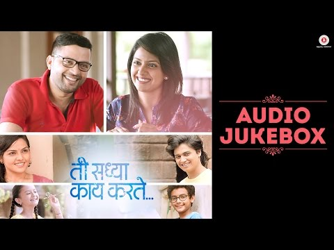 Ti Saddhya Kay Karte - Full Movie Audio...